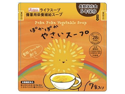 画像: ●商品内容/ぽかぽかやさいスープ(7食入り) ●内容量/94.5g(13.5g×7袋) ●賞味期限/製造より5年間