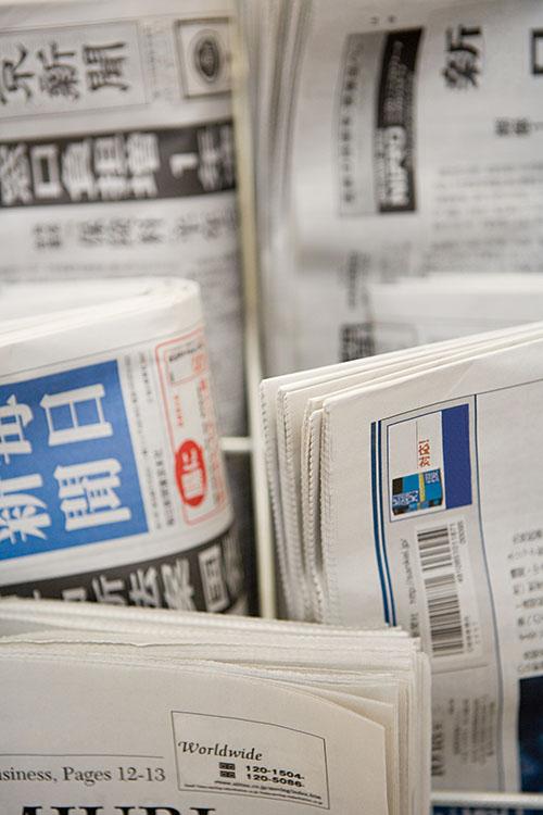 画像: もともとサブスクリプションは予約講読、年間購読を指す言葉だった。新聞の購読もサブスクの一種。