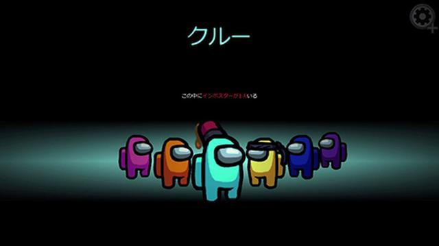 画像2: store-jp.nintendo.com