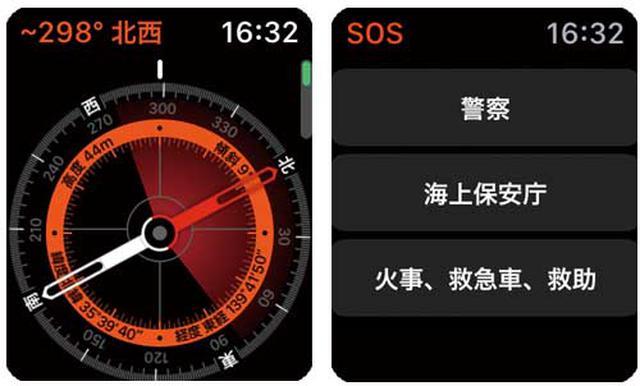 画像3: ●アップルならではの多彩な機能を搭載