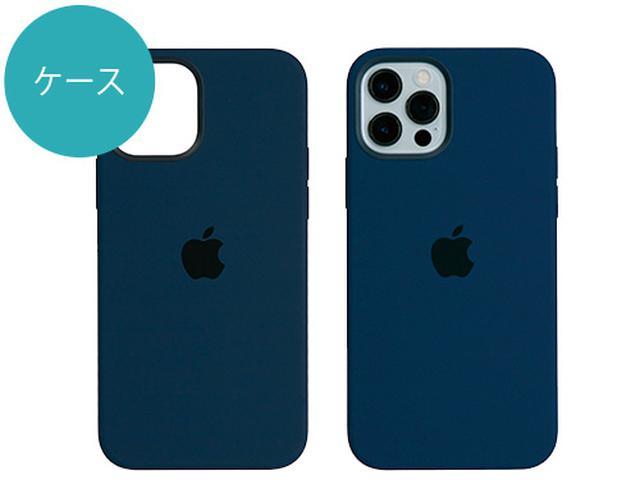 画像: 外側は柔らかい手触りで、内側はマイクロファイバーの裏地を採用。iPhone 12シリーズに装着すれば、Mag Safe充電器がピタッとくっつく。8色から選べるのも魅力。