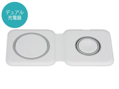 画像2: 新規格MagSafe対応のアクセサリーも充実!