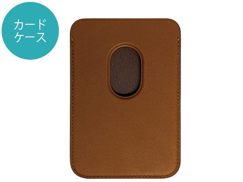 画像4: 新規格MagSafe対応のアクセサリーも充実!