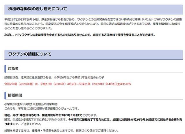 画像2: www.city.koto.lg.jp