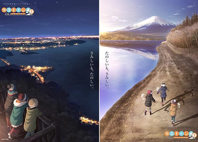 画像: www.furyu.jp