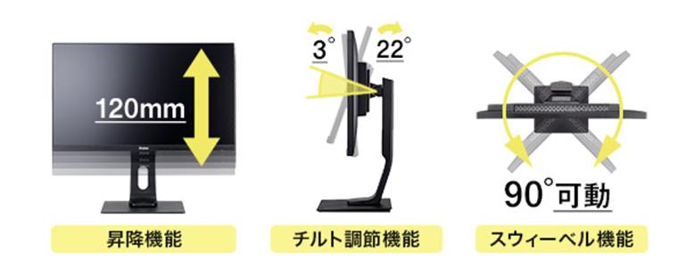 画像2: www.mouse-jp.co.jp
