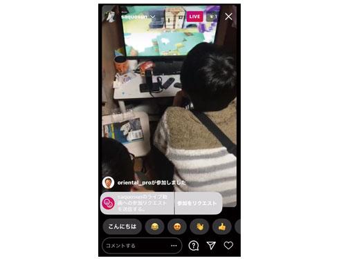 画像: 「インスタグラム」のアプリで見る。フォロー中のユーザーには開始通知が届く。
