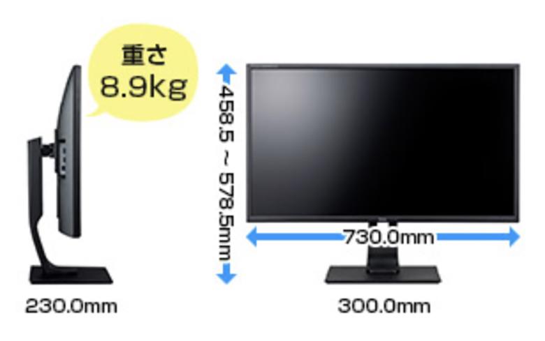 画像1: www.mouse-jp.co.jp