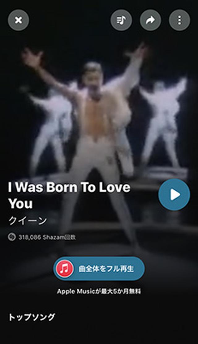 画像: 楽曲名が判明した作品は、そのままYouTubeなどで再生することも可能だ。