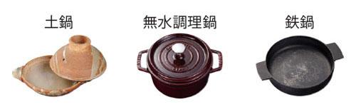 画像1: 【鍋レシピ】豚肉と春菊のごま鍋 材料と作り方のポイントを紹介!(簡単&人気レシピ)
