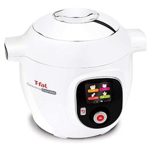 画像12: 【電気調理鍋のおすすめ】注目の6機種を実際に使ってみてわかったこと