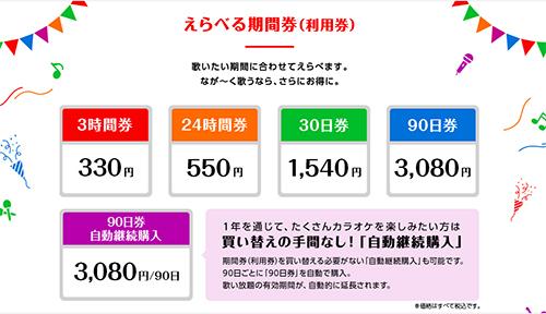 画像2: www.nintendo.co.jp