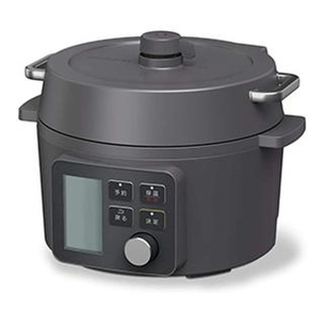 画像25: 【電気調理鍋のおすすめ】注目の6機種を実際に使ってみてわかったこと