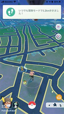 画像: 大ブームを巻き起こした元祖・歩きゲー。スマホの歩数計測機能と連係させれば、ふだんの徒歩距離がゲームに反映される。