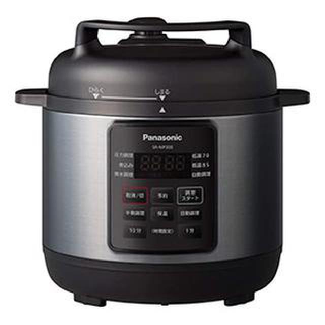 画像16: 【電気調理鍋のおすすめ】注目の6機種を実際に使ってみてわかったこと