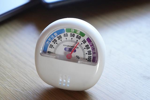 画像: 使用条件にもよると思いますが、以前のように湿度20〜30%といった極端な乾燥状態になることはなくなりました。