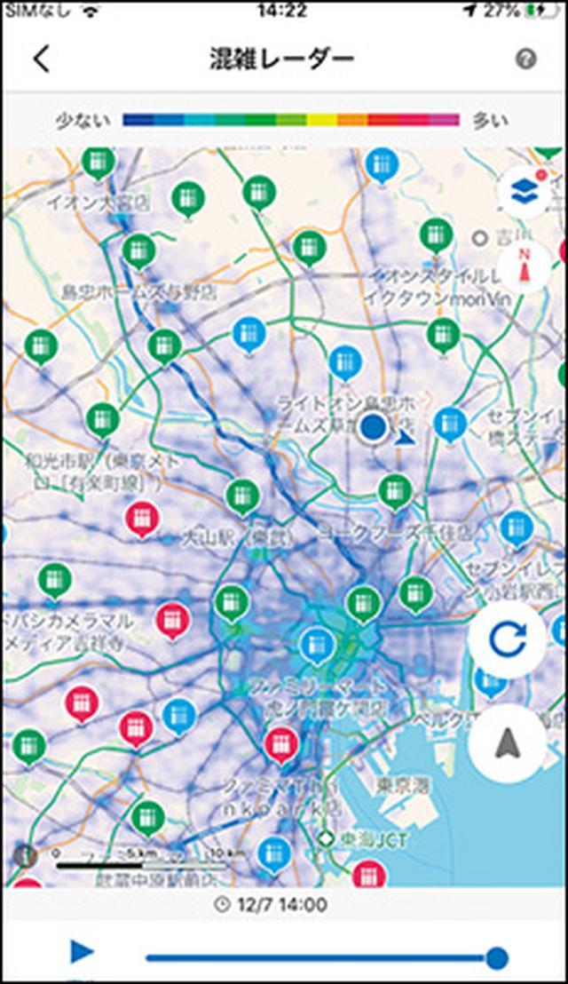 画像: ヒートマップで街中の混雑度を視覚的に示してくれる。混雑状況の推移をアニメで表示することも可能。