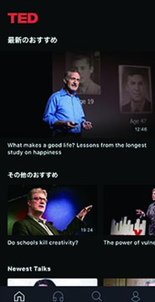 画像: 日本語字幕のほか、言語は設定から変更できるので、内容を理解したら字幕も英語に切り替えてみよう。
