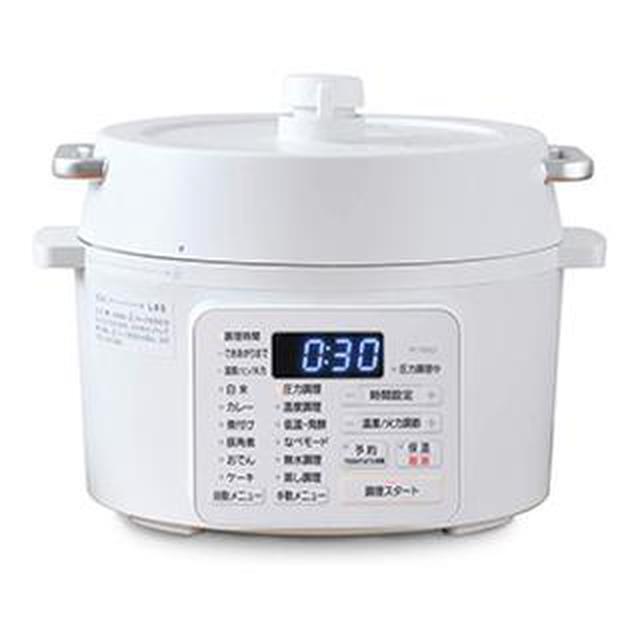 """画像1: 【電気圧力鍋の """"違い"""" に注目】調理モード、レシピメニュー、加圧時間、予約機能…意外と知らない電気調理鍋の基礎知識"""