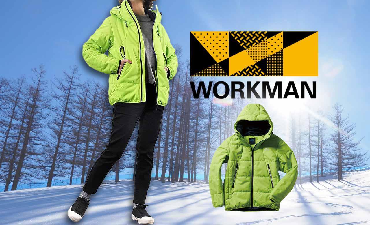画像1: 【ワークマン調査隊】STORM SHIELDウォームジャケット購入レビュー! 軽すぎるのに真冬でも暖かい中綿入りアウター