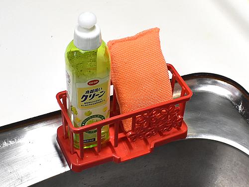 画像: スポンジと一緒に洗剤も収納可能