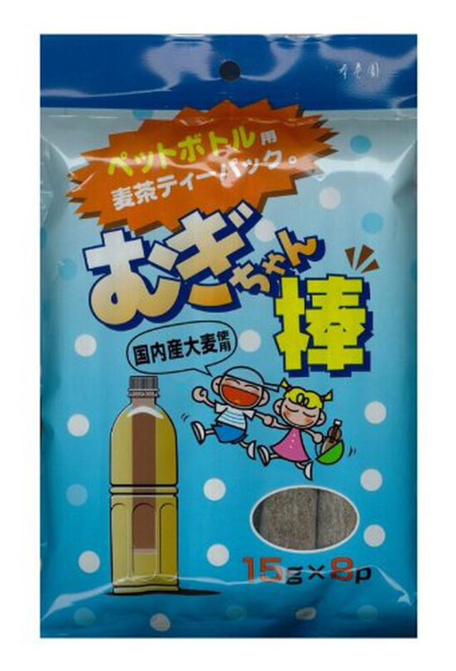 画像: 【ペットボトル用ティーパック】2リットルの麦茶が20円でできた!洗い物問題もかさばるゴミ問題も解決