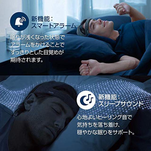 画像2: 【フィリップスの新商品】2021年は「ヘルス分野」に注目!イビキ対策や電動マスク、家庭用AEDなど気になる商品盛り沢山