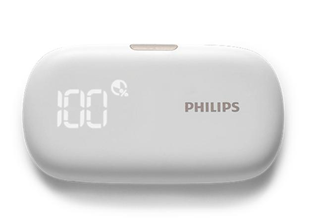 画像3: www.philips.co.jp