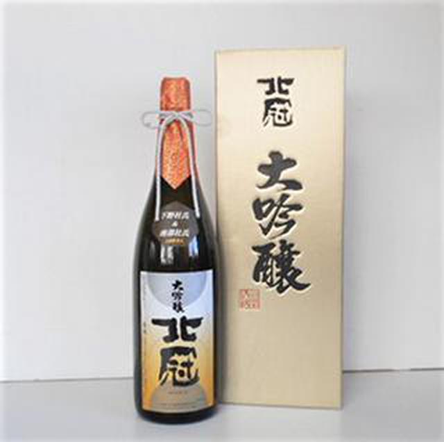 画像3: 【パックの日本酒おすすめ】スーパーやコンビニで買える 安くて美味しいパック酒はコレだ!