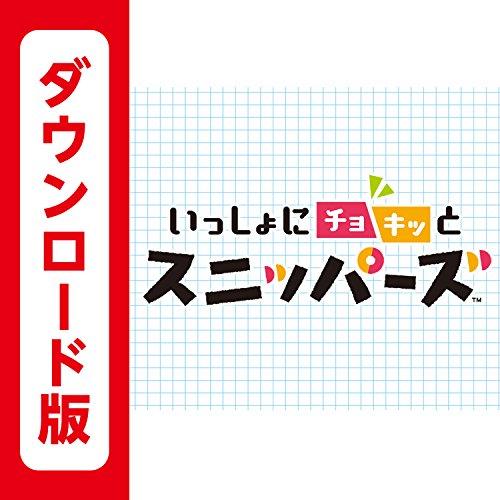 画像5: 【Nintendo Switch】子供向けスイッチソフトおすすめベスト5! 現役ママが「やりすぎ・依存」を防ぐ工夫も伝授