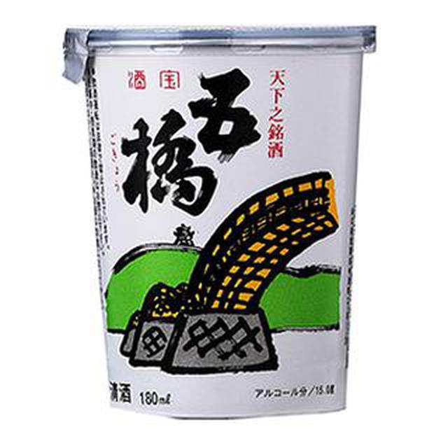 画像4: 【パックの日本酒おすすめ】スーパーやコンビニで買える 安くて美味しいパック酒はコレだ!