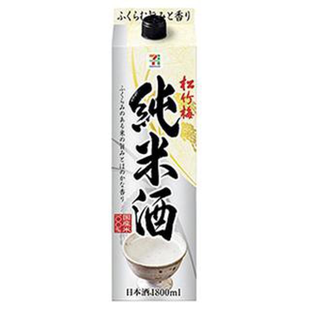 画像2: 【パックの日本酒おすすめ】スーパーやコンビニで買える 安くて美味しいパック酒はコレだ!