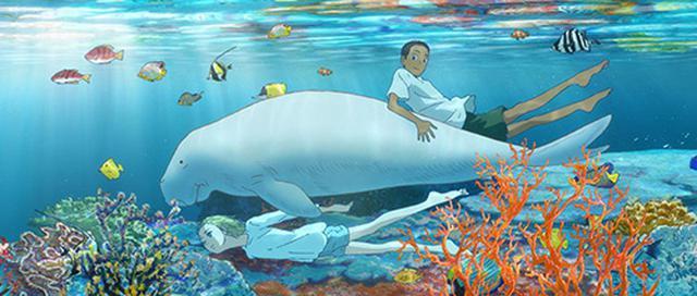 画像: 海中の様子の美しい描写は、本作の大きな特徴のひとつ。 www.kaijunokodomo.com