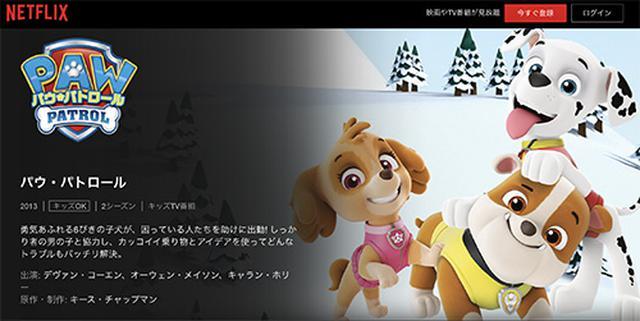 画像2: www.netflix.com
