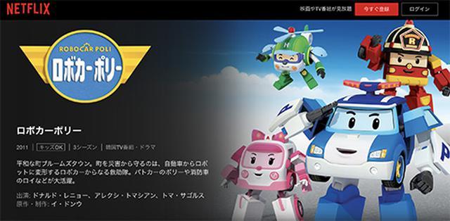 画像4: www.netflix.com
