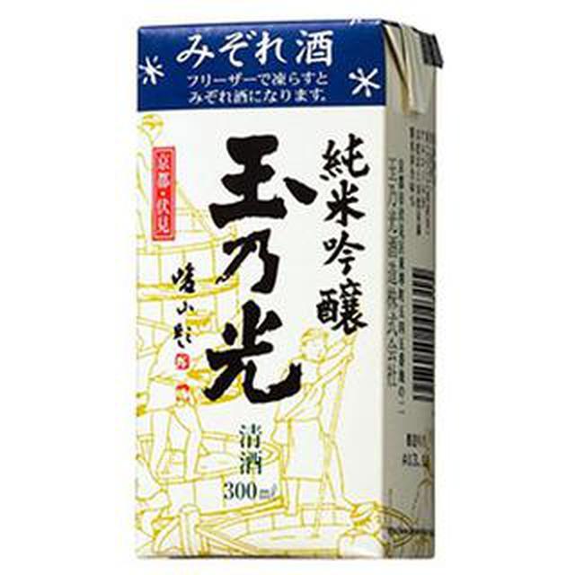 画像5: 【パックの日本酒おすすめ】スーパーやコンビニで買える 安くて美味しいパック酒はコレだ!