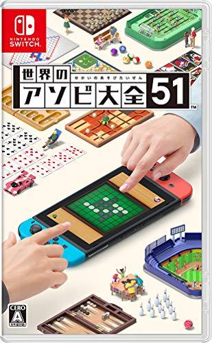 画像3: 【Nintendo Switch】子供向けスイッチソフトおすすめベスト5! 現役ママが「やりすぎ・依存」を防ぐ工夫も伝授
