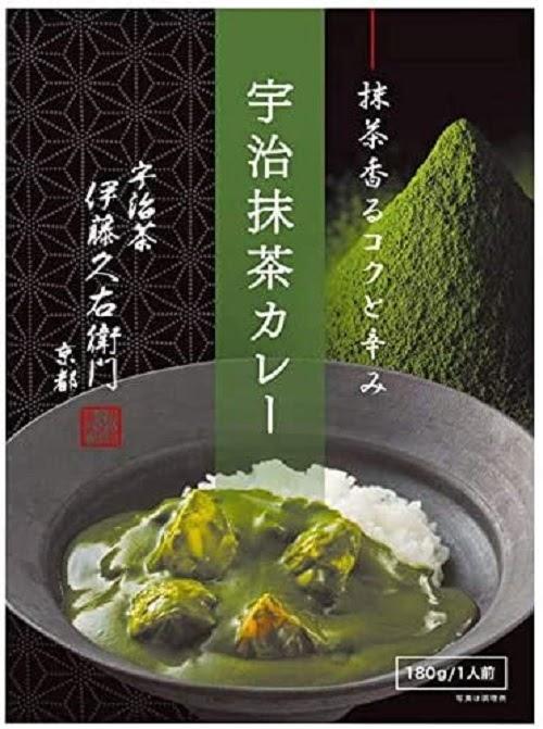画像: 宇治抹茶カレー www.amazon.co.jp