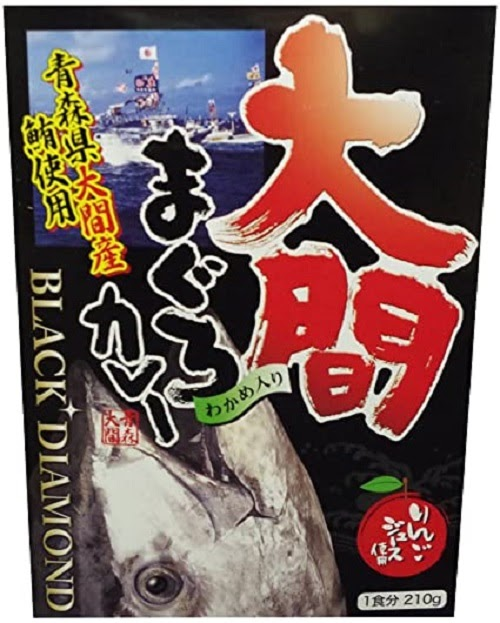 画像: 大間まぐろカレー www.amazon.co.jp