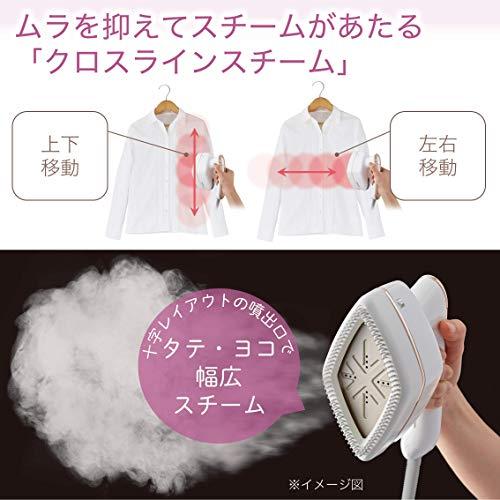画像3: 【衣類スチーマーのおすすめ3選】不織布マスクを清潔に保てる!コロナ禍で持っておくと便利な家電