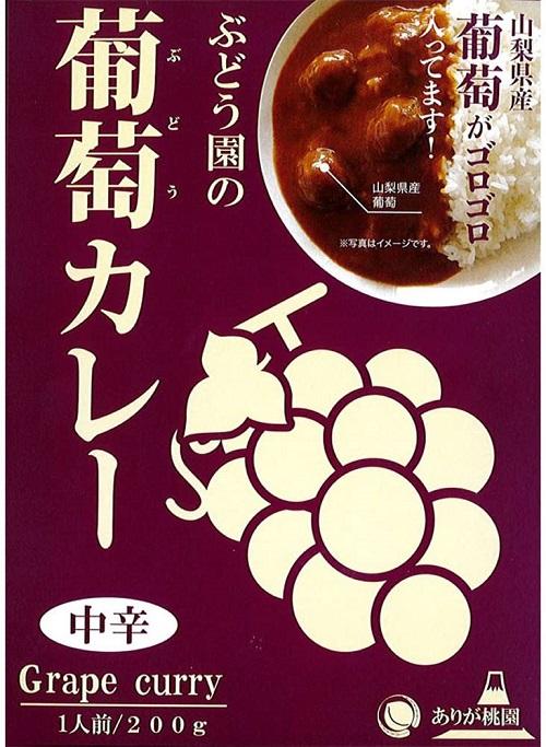 画像: ぶどう園の葡萄カレー www.amazon.co.jp