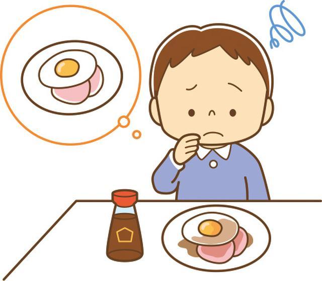 画像: 色が変わると元の食材がわかりにくくなる。