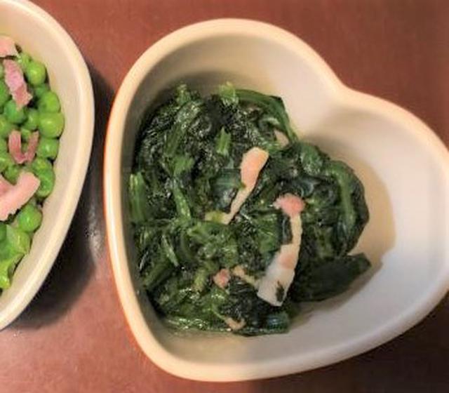 画像: 野菜をしっかり食べたい人には嬉しいメニューです
