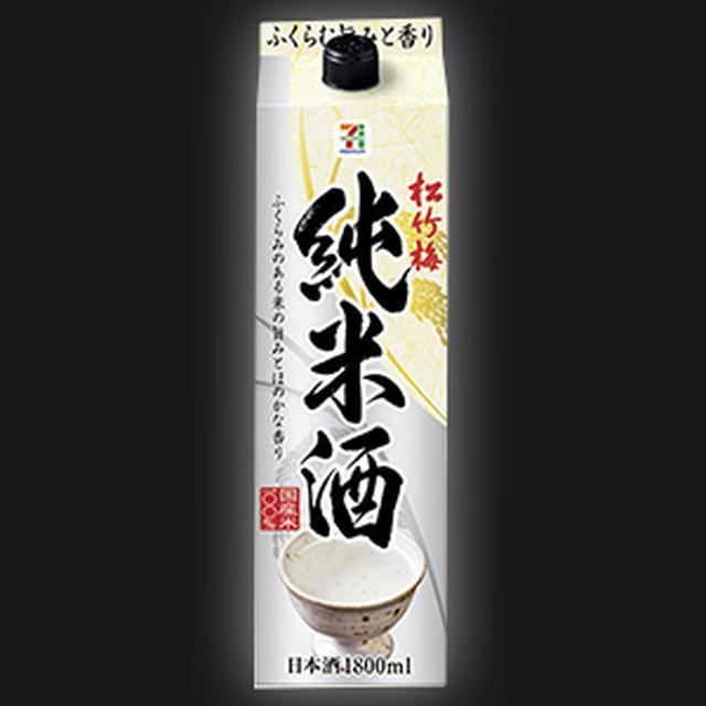 画像: 松竹梅 純米酒 (セブンイレブンプレミアム)