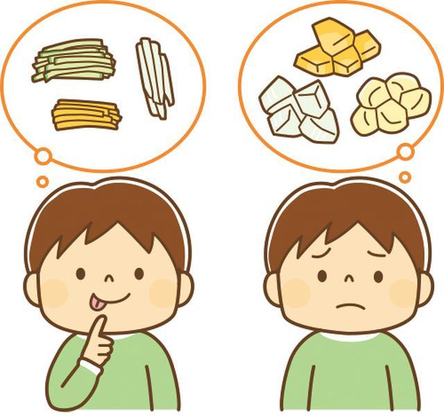 画像: 好きな形状にすると食べられる場合も。