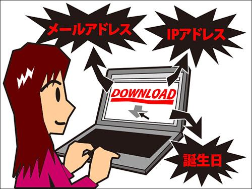 画像: 今回のネットのアブない事件簿 「 ブラウザーから情報が流出!?」