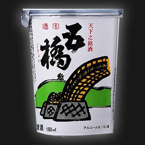 画像: 五橋 清酒 紙カップ