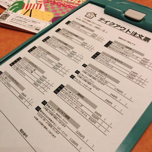 画像: テイクアウト注文票に数量を書きます