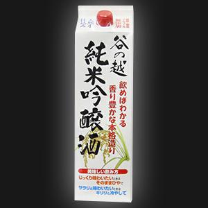 画像: 谷乃越 純米吟醸
