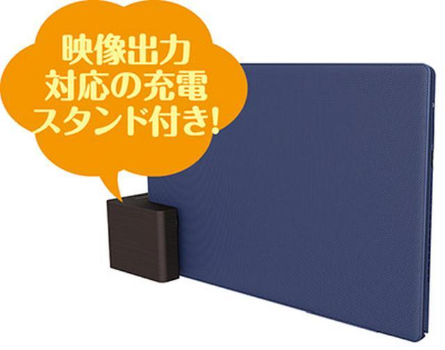 画像2: 【パソコン買い替え】自分にあった一台の選び方 ノートPCからデスクトップまで最新24機種はコレ!